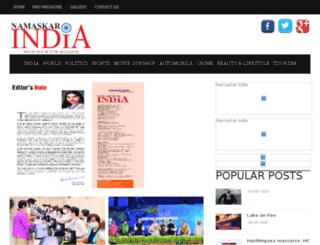 namaskarindia.co screenshot