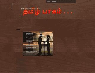 namatchivaya.blogspot.com screenshot