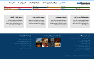 namavaranco.com screenshot