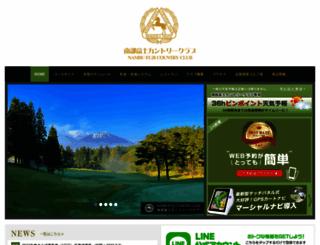 nambufujicc.co.jp screenshot