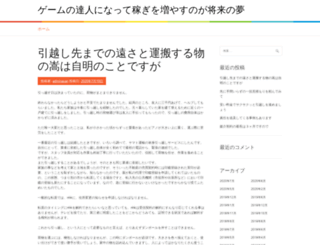 namco-xenosaga.com screenshot