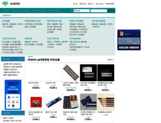 namdaemoon.co.kr screenshot