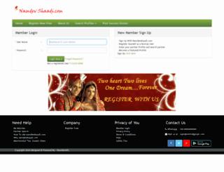 namdevmatrimony.org screenshot