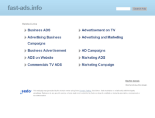 name125.fast-ads.info screenshot