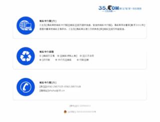 namenic.cn screenshot