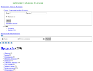 namerini.com screenshot
