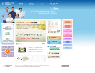 namgun.com screenshot