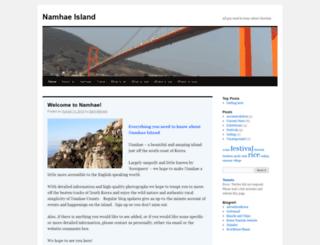 namhaeisland.wordpress.com screenshot