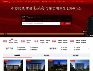 namimohuancheng.soufun.com screenshot