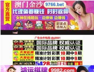 namkol.com screenshot