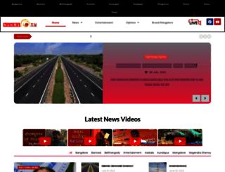 namma.tv screenshot