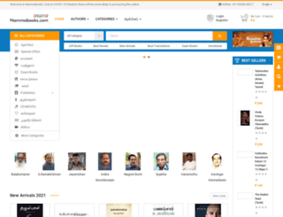 nammabooks.com screenshot