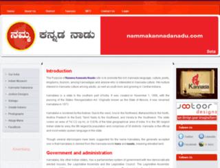 nammakannadanadu.com screenshot