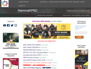 nammakpsc.com screenshot