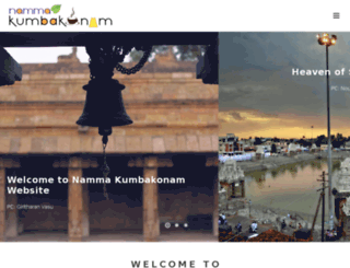 nammakumbakonam.com screenshot