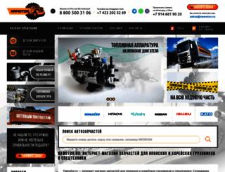 namotor.ru screenshot
