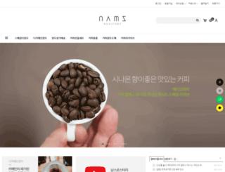 namsroastery.com screenshot