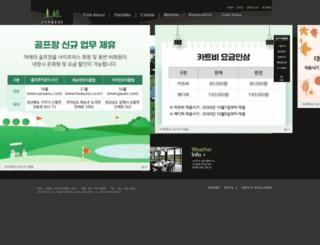 namyeung.co.kr screenshot