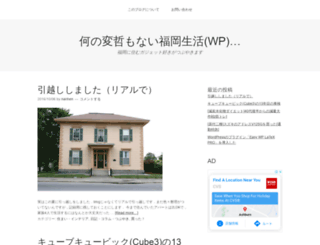 nan-hen.com screenshot
