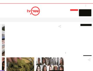 nana10.net.il screenshot
