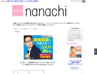 nanachi.ti-da.net screenshot