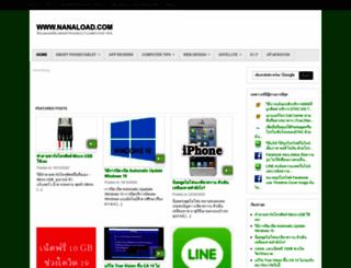 nanaload.com screenshot