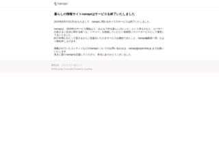 nanapi.jp screenshot