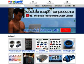 nanasupplier.com screenshot