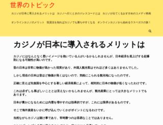 nanatsudera.org screenshot
