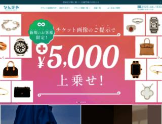 nanboya.com screenshot