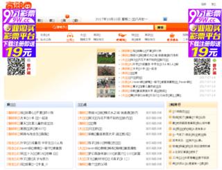 nanbubbs.com screenshot