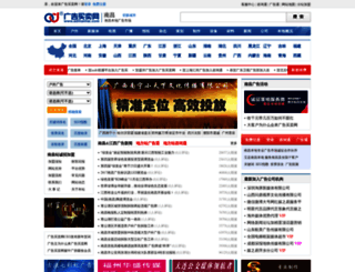 nanchang.admaimai.com screenshot