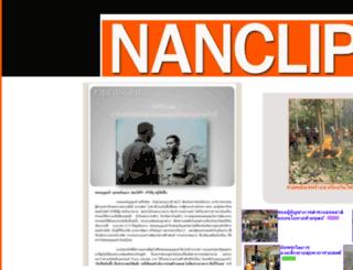 nanclip.com screenshot