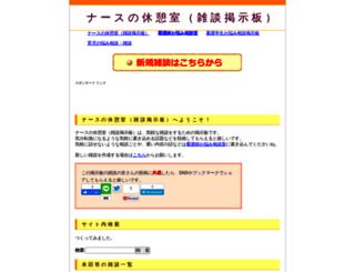 nandemo.tabine.net screenshot