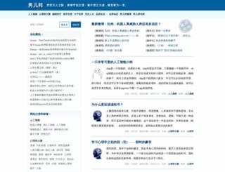 nanerbang.com screenshot