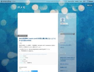 nangoku.hatenadiary.com screenshot