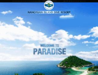 nangyuan.com screenshot