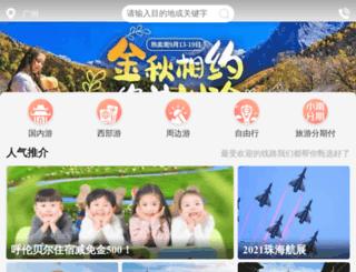nanhutravel.com screenshot