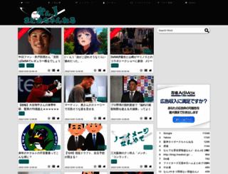 nanj.matome-ch.com screenshot