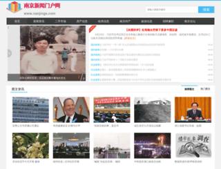 nanjings.com screenshot