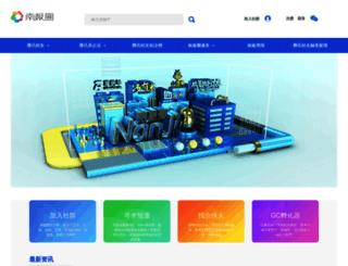 nanjiquan.com screenshot