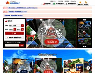 nanka-e-tabi.com screenshot