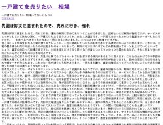 nankyoku.sakura.ne.jp screenshot