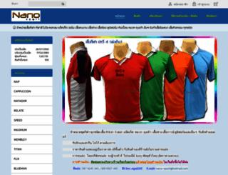 nano-sport.tarad.com screenshot