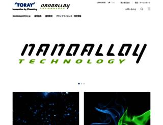 nanoalloy.jp screenshot