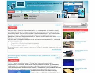 nanofakt.ru screenshot