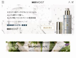 nanofine.co.jp screenshot