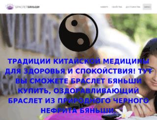 nanomagicrus.ru screenshot