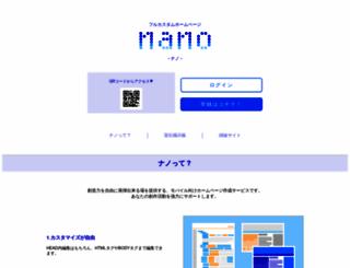 nanos.jp screenshot