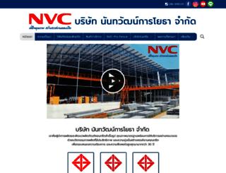 nanthawatgroup.com screenshot